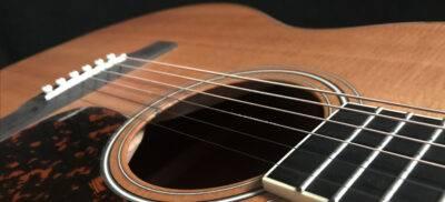 online gitaarles gevorderden